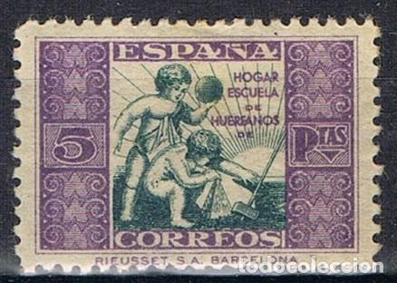 0356. SELLO BENEFICENCIA 5 PTS RIEUSSET, ALEGORIA INFANTIL, EDIFIL NUM 8 ** (Sellos - España - Dependencias Postales - Beneficencia)