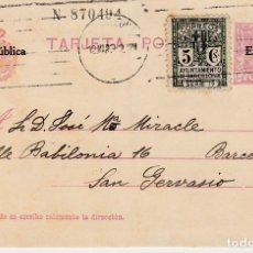 Sellos: ENTERO POSTAL NUM 61 FBC DE ALFARO (LOGROÑO) FRANQUEO COMPLEM. AYUNT. BARCELONA. Lote 94506470