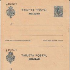 Sellos: ENTERO POSTAL - TARJETA POSTAL MILITAR SIN CIRCULAR - NUEVO. Lote 94507486