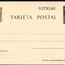 Sellos: ESPAÑA - ENTERO POSTAL DE 1962**. Lote 97211579