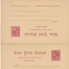 Sellos: XX 17 : ALFONSO XII 1884 (IDA Y VUELTA). Lote 97571215
