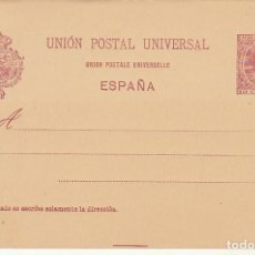 Sellos: XX 31 : ALFONSO XIII. 1892. Lote 97671099