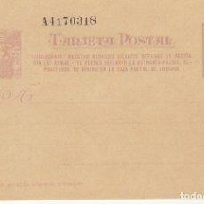 Sellos: XX 77 N :MATRONA 1938. Lote 97673479