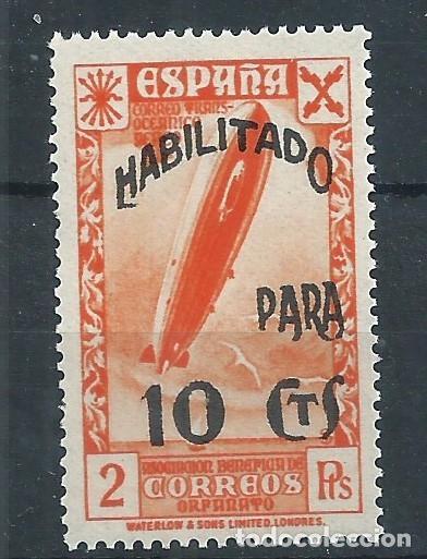 R43.G13/ ESPAÑA EDIFIL 51, MNH ** BENEFICIENCIA, SOBRECARGADO 1940 (Sellos - España - Dependencias Postales - Beneficencia)