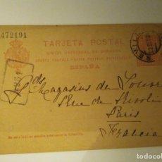 Sellos: ENTERO POSTAL. SELLO 10 CTS. ROJO ANARANJADO. 1904.. Lote 99678471