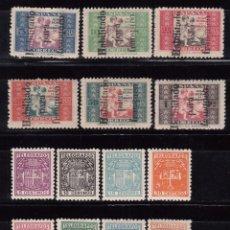 Sellos: TELEGRAFOS , 1932 - 1937 EDIFIL Nº 68 / 75 , NE 1 / NE 6 , / ** / . Lote 101000543