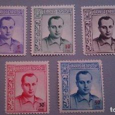 Sellos: BENEFICENCIA - 1937 - EDIFIL NE 14/18 MNH**/* (JOSE ANTINIO PRIMO DE RIVERA) NO EXPNEDIDOS.. Lote 101288963