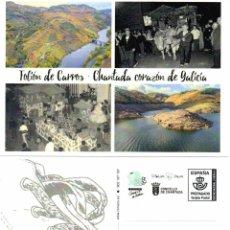 Sellos: CHANTADA ENTERO POSTAL TARIFA A FOLION DE CARROS FIESTA TURISTICA. Lote 101485520