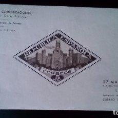 Sellos: 1937 - II REPUBLICA -BENEFICENCIA - EDIFIL 17- MNH** -NUEVO - PALACIO DE COMUNICACIONES DE MADRID.. Lote 101477791