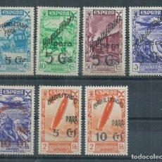 Sellos: R25.G13/ ESPAÑA LOTE BENEFICIENCIA HABILITADOS, NUEVOS */**. Lote 101727831