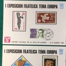 Sellos: I EXPOSICION FILATELICA 1981. TEMA EUROPA. Lote 102107031