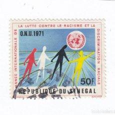 Sellos: SELLO. AÑO INTERNACIONAL LUCHA CONTRA RACISMO Y DISCRIMINACIÓN RACIAL, ONU 1971. REP. SENEGAL.. Lote 102613315