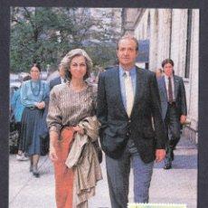 Sellos: ESPAÑA 1987 TARJETA MAXIMA VISITA DE LOS REYES A JEREZ (CADIZ). Lote 103715479