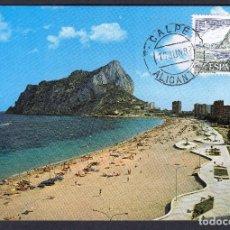 Selos: ESPAÑA 1987 TARJETA MAXIMA PEÑON DE IFACH CALPE ALICANTE . Lote 103715891
