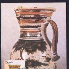 Sellos: ESPAÑA 1987 TARJETA MAXIMA ARTESANIA CERAMICA DE TALAVERA DE LA REINA TOLEDO. Lote 103716627