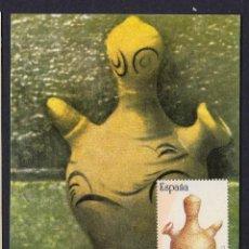 Sellos: ESPAÑA 1987 TARJETA MAXIMA ARTESANIA CERAMICA DE SALVATIERRA DE LOS BARROS BADAJOZ. Lote 103717035