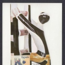 Sellos: ESPAÑA 1987 TARJETA MAXIMA ARTESANIA CERAMICA DE SARGADELO LUGO. Lote 103717647