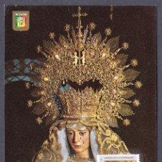 Sellos: ESPAÑA 1988 TARJETA MAXIMA SEMANA SANTA MALAGA - NUESTRA SEÑORA DE LA ESPERANZA. Lote 104699791