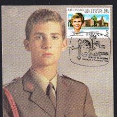 Sellos: ESPAÑA 1988 TARJETA MAXIMA DON FELIPE DE BORBON PRINCIPE DE ASTURIAS. Lote 104700971