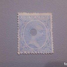 Sellos: 1889-99 - TELEGRAFOS - EDIFIL 215T - TIPO PELON - BONITO.. Lote 105299055