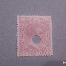 Sellos: 1889-99 - TELEGRAFOS - EDIFIL 224T - BIEN CENTRADO - COLOR VIVO - TIPO PELON - MUY BONITO.. Lote 105302047