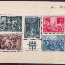 Sellos: BENEFICENCIA , 1939 EDIFIL Nº 34 / ** /. Lote 105368271