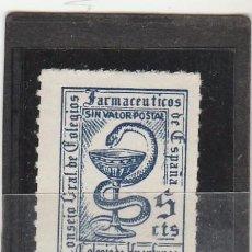 Sellos: ESPAÑA 1950 - COLEGIO FARMACEUTICO - 5 CTS - USADO. Lote 105371963