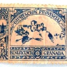Sellos: SELLO BENEFICENCIA. DIPUTACION PROVINCIAL DE GRANADA. 5 CTS. CON CHARNELA.. Lote 106631995