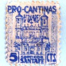 Sellos: SELLOS BENEFICENCIA PRO-CANTINAS ESCOLARES. 5 CTS. SANTA FE. CON CHARNELA. Lote 106632219