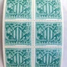 Sellos: SELLOS PLAN SUR DE VALENCIA 1985. ESCUDO DE VLENCIA. EDIFIL 11. 6 VALORES NUEVOS.. Lote 240468410