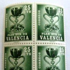 Sellos: SELLOS PLAN SUR DE VALENCIA 1968. NUEVOS. BLOQUE DE 4. EDIFIL 5. SANTO GRIAL.. Lote 106639259