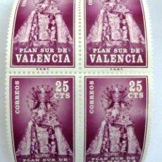 Sellos: SELLOS PLAN SUR DE VALENCIA 1973. NUEVOS. BLOQUE DE 4. EDIFIL 7. VIRGEN DE LOS DESAMPARADOS.. Lote 106639403