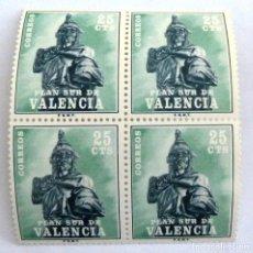 Sellos: SELLOS PLAN SUR DE VALENCIA 1975. NUEVOS. BLOQUE DE 4. EDIFIL 8. JAIME I.. Lote 106639539