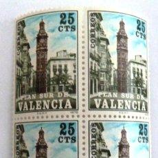 Sellos: SELLOS PLAN SUR DE VALENCIA 1978. NUEVOS. BLOQUE DE 4. EDIFIL 9. TORRE DE SANTA CATALINA.. Lote 106639631