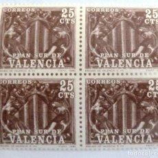 Sellos: SELLOS PLAN SUR DE VALENCIA 1981. NUEVOS. BLOQUE DE 4. EDIFIL 10. ESCUDO DE VALENCIA.. Lote 106639727