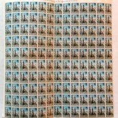 Sellos: SELLOS PLAN SUR DE VALENCIA 1978. PLIEGO DE 130 SELLOS. NUEVOS. TORRE DE SANTA CATALINA. EDIFIL 9.. Lote 106642707