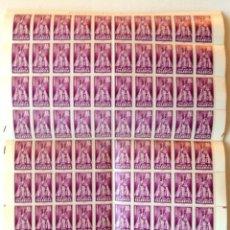 Sellos: SELLOS PLAN SUR DE VALENCIA 1973. PLIEGO DE 80 SELLOS. NUEVOS. EDIFIL 7. VIRGEN DE LOS DESAMPARADOS.. Lote 135567075