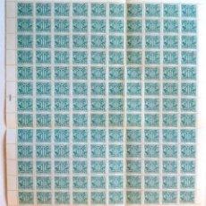 Sellos: SELLOS PLAN SUR DE VALENCIA 1985. PLIEGO DE 130 SELLOS. NUEVOS. EDIFIL 11. ESCUDO DE VALENCIA.. Lote 106643459