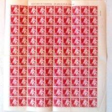 Sellos: SELLOS PLAN SUR DE VALENCIA 1964. PLIEGO DE 100 SELLOS. NUEVOS. EDIFIL 3. BARRACA VALENCIANA.. Lote 106644083