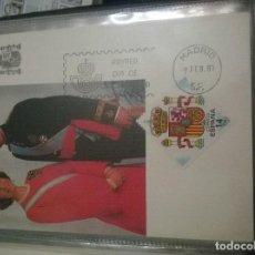 Sellos: ESPAÑA MAXICARD -CAT.EDIFIL 2685. Lote 107673367
