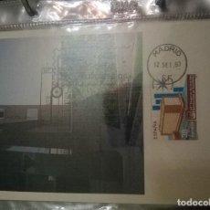 Sellos: ESPAÑA MAXICARD -CAT.EDIFIL 2718. Lote 107675555