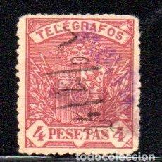 Timbres: ESPAÑA. TELÉGRAFOS.- SELLO 4 PESETAS, EN USADO. Lote 107720567