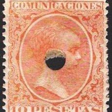 Sellos: EDIFIL Nº 228T* 10P TELEGRAFOS TALADRO ( 21,00 € ). Lote 107848731
