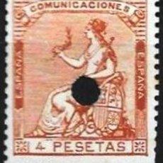 Sellos: EDIFIL Nº 139T - TELEGRAFOS ( 27,50 € ). Lote 107849171