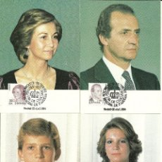 Sellos: 5 TARJETAS MÁXIMAS DE LA FAMILIA REAL. Lote 108415655