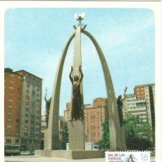 Sellos: TARJETA MÁXIMA MONUMENTO FUERZAS ARMADAS. Lote 108416107
