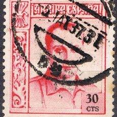 Sellos: [CF7696] ESPAÑA 1937, JOSÉ ANTONIO PRIMO DE RIVERA 30C. (U). Lote 108543235