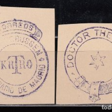 Sellos: ESPAÑA , FRANQUICIAS POSTALES , 1880 EDIFIL Nº 2 , 5 , DOCTOR THEBUSSEM ,. Lote 109127015