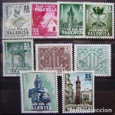 Sellos: ESPAÑA - PLAN SUR VALENCIA 9 SELLOS NUEVO ** SIN FIJASELLO - LOS DE LA FOTO. Lote 109330959