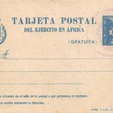 Sellos: ENTERO POSTAL MILITAR EJERCITO AFRICA- AÑO 1921- MARCA EN ROJO EJERCITO INFANTERÍA JULIAN MARCIAL. Lote 110199591